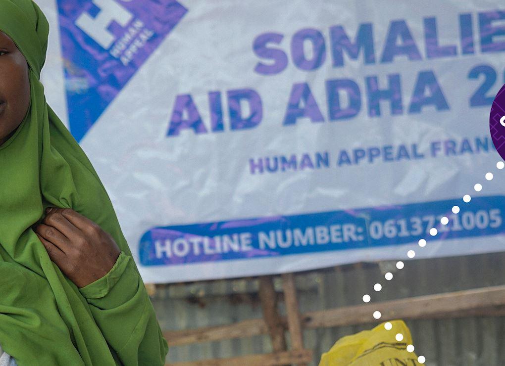 أضاحي الصومال I  ماعز كامل