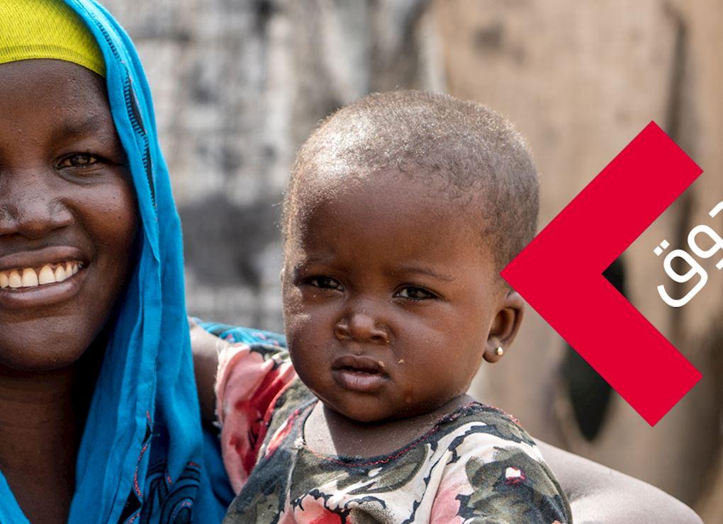 صندوق المياه للصومال