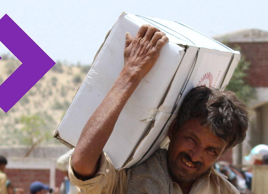 صندوق تنمية المجتمع مدينة ثار- باكستان